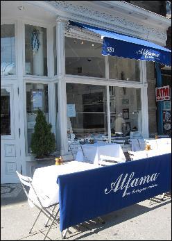 Alfama, New York