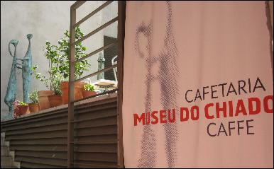 The cafe at the Chiado Museum