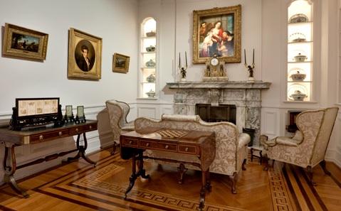 Museu Medeiros e Almeida