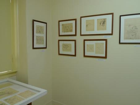 Museu Miguel Bombarda, Lisbon