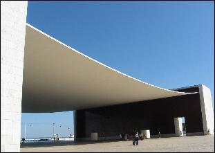 The Portugal Pavilion